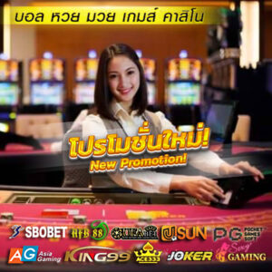 Read more about the article LIVECASINO