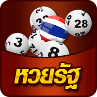 lotto-รัฐ